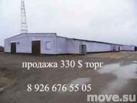 фото Куплю склад Московская область, Фрязино.