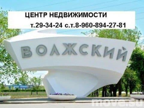 Сосьети кредит наличными волгоград кредит наличными советский