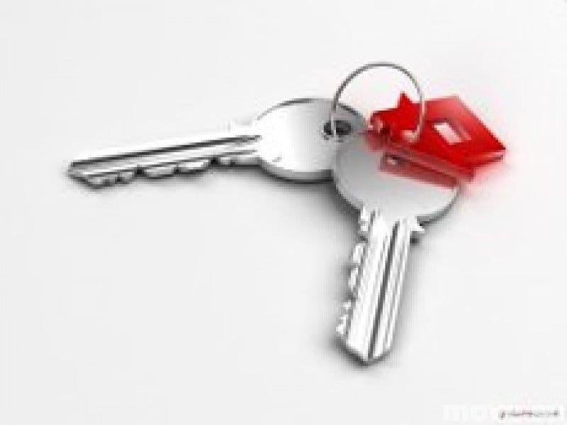 """В Херсоне в перечень объектов  """"доступного жилья """" попали 2 дома."""