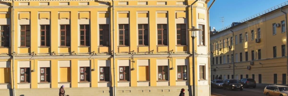 Бизнес-центр На Спасской, Сухаревская - информация о бизнес-центре, фотографии, инфраструктура, отзывы.