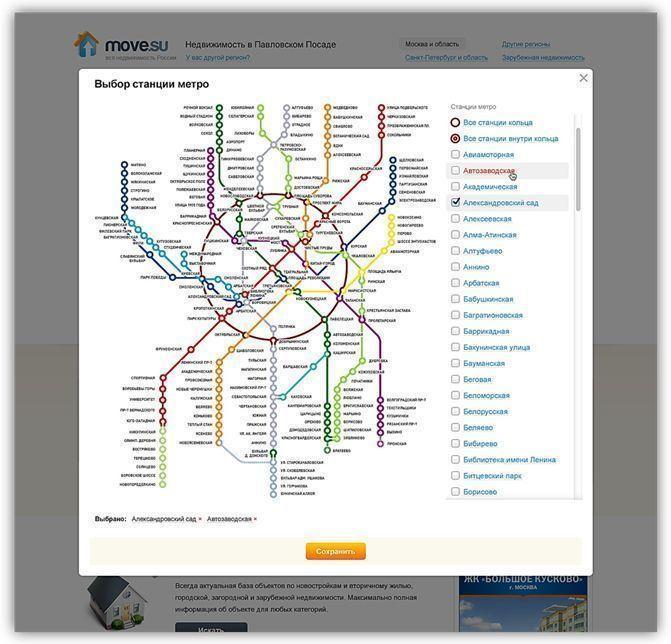 Move.su схема метро