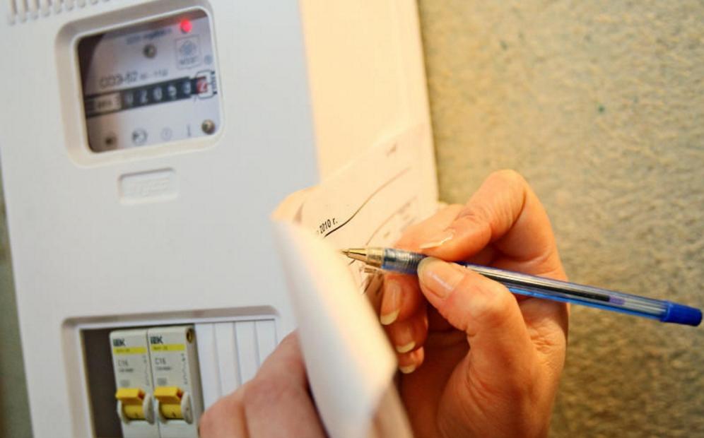 Изображение - Как снизить коммунальные платежи в квартире 14781726289