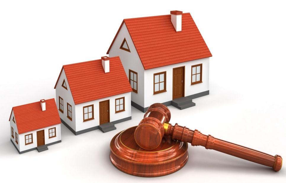 выставить недвижимость на аукцион