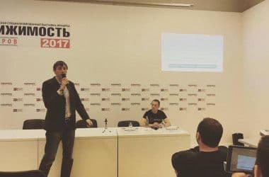«Плюсы и минусы запрета брендовых запросов» на семинаре от Move.ru