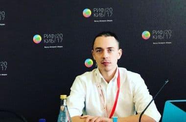 Алексей Шмонов выступил на РИФ+КИБ 2017