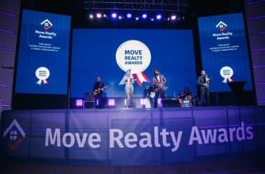 До 24 декабря продлен прием заявок на премию Move Realty Awards