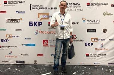 Генеральный директор Move.ru рассказал о трендах интернет-маркетинга