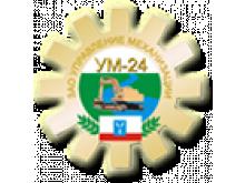 Управление механизации № 24