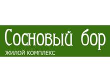ООО «Сосновый Бор»