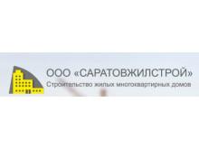 ООО «Саратовжилстрой»