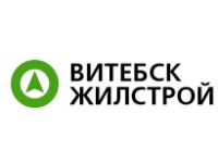 ООО «ВитебскЖилстрой»
