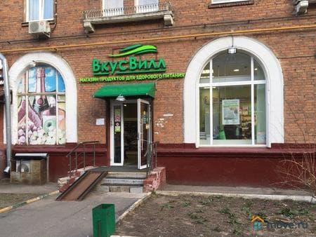 Продаем торговое помещение, 169 м², Москва, Большая Очаковская улица, 29