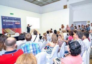 Власти Москвы проведут бесплатные семинары для горожан по участию в аукционах на выставке-ярмарке «Недвижимость от лидеров»