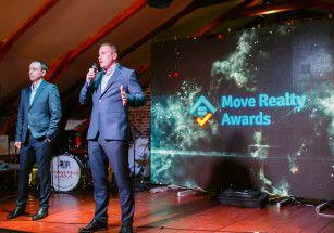 Стали известны победители Move Realty Awards