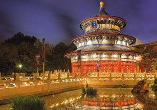 Китай ограничит внешние инвестиции
