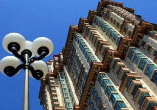 На «первичке» столицы сегодня представлено более сотни проектов с апартаментами