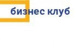 В Москве пройдёт крупнейшая конференция для специалистов и руководителей агентств недвижимости