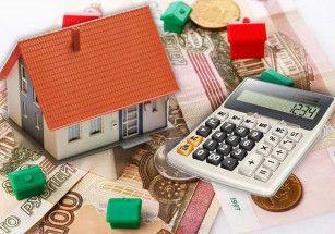 Налог на имущество в России могут повысить