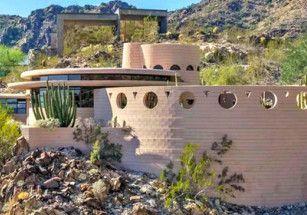 В Аризоне продается памятник архитектуры