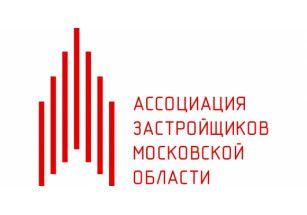 Ассоциация застройщиков МО – информационный партнер XVI Всероссийской конференции «Ипотечное кредитование в России»