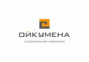 Компания «Ойкумена» открывает продажи  в новом корпусе ЖК «Граффити»