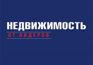 Ипотечные программы «Газпромбанка» на выставке