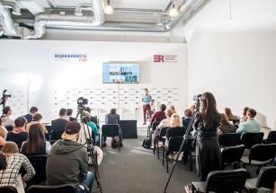 Приобретать недвижимость Москвы на аукционах научат на выставке «Недвижимость от лидеров»
