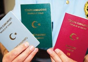 Турция будет выдавать гражданство за покупку недвижимости на 300 тысяч долларов