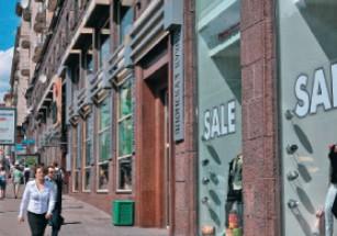 В новостройках столицы власти предлагают на продажу свыше сотни объектов для стрит-ретейла