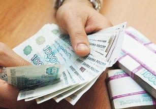 Чаще всего покупателям «с наличкой» предлагают денежные скидки