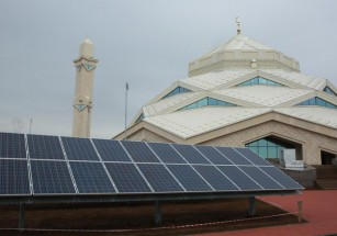 В Астане открыли мечеть в стиле постмодернизма