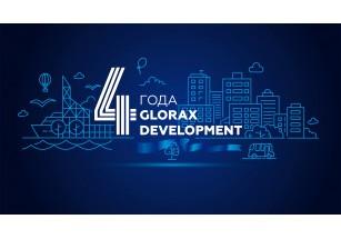 Glorax Development исполнилось 4 года!