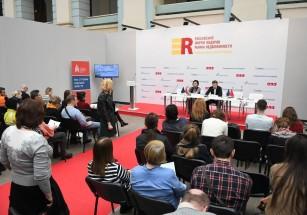 Более 120 семинаров и консультаций состоится в рамках выставки-ярмарки «Недвижимость от лидеров»