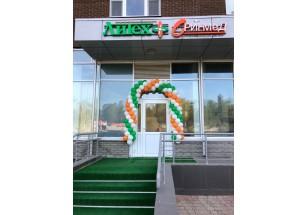 В ЖК «Одинбург» открылся медицинский центр «Оринмед»