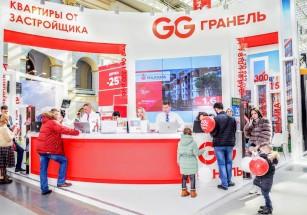 ГК «Гранель» стал партнером раздела «Новостройки Московской области»