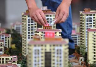 Китай сдерживает цены на недвижимость