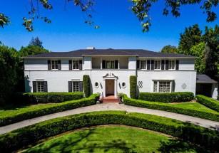 Дом Рейгана выставлен на продажу