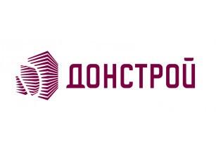 По итогам первого полугодия ДОНСТРОЙ увеличил продажи квартир на 39%