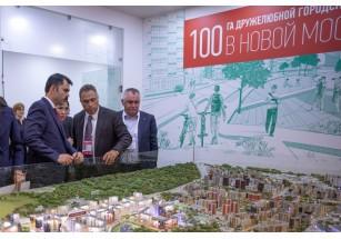 Представители ГК «А101» и Турецкой республики рассматривают возможность реализации совместных проектов в Новой Москве
