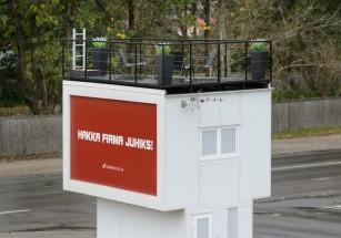 В Эстонии сдается в аренду за 1 евро двухэтажный дом