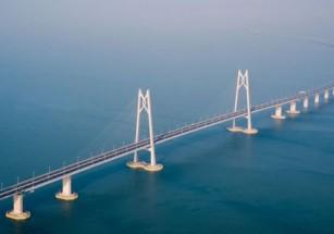 В Поднебесной открылся гигантский мост