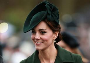 В Британии продают экс-жилье герцогини Кембридж