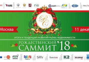 Строительный рынок Московского региона: итоги и перспективы
