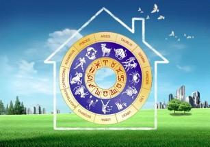 У каждого зодиакального знака есть свои квартирные приоритеты