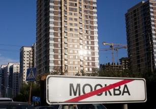 На регулярном рынке ближнего Подмосковья продается более 4,5 тыс. квартир