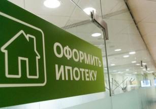 В последний зимний месяц россияне взяли более 100 тыс. кредитов на покупку жилья