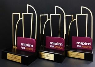 В Каннах наградили победителей MIPIM Awards