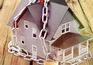 Британские власти наложили арест на элитную недвижимость