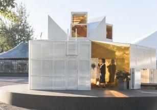 Презентован концепт дома будущего от автоконцерна «БМВ»