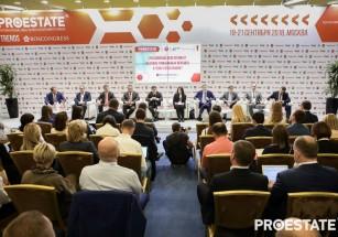 Форум PROESTATE 2019: объединяя профессиональный мир недвижимости